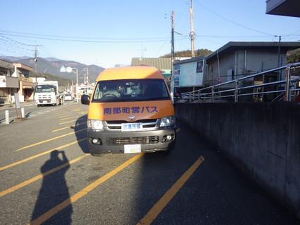 Gotenyama0001_kakou