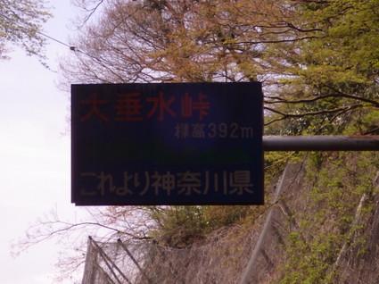 Kobotoke_shiroyama0013