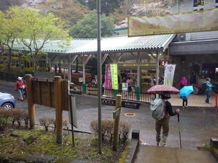 Kobotoke_shiroyama0104