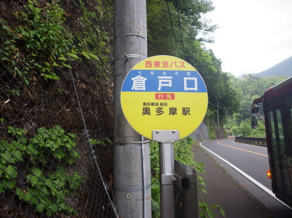 Nanatsuishi_takanosu0281