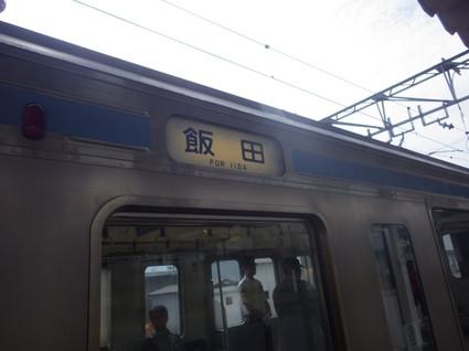 Kisokoma_higaerix0002