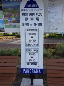 Nyugasayama0298