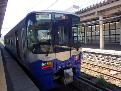 Amakazariyama0012