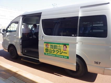Amakazariyama0025