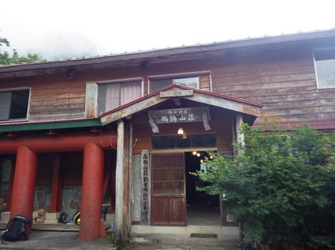 Amakazariyama0028