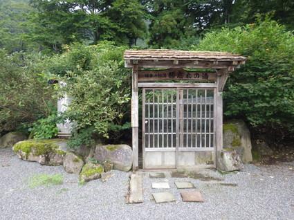 Amakazariyama0030