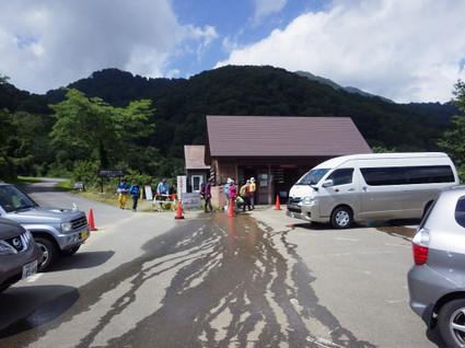 Amakazariyama0213