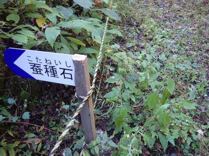 Kagikaketouge_takagawayama0025
