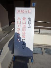 Kagikaketouge_takagawayama0246