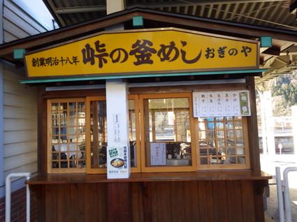 Hanamagariyama0013
