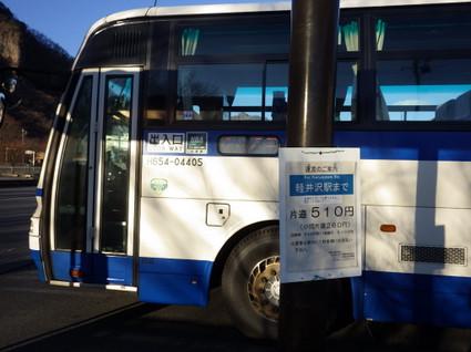 Hanamagariyama0022