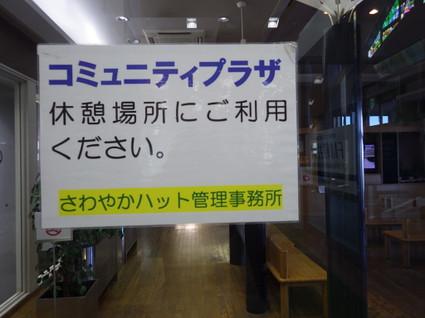 Hanamagariyama0034
