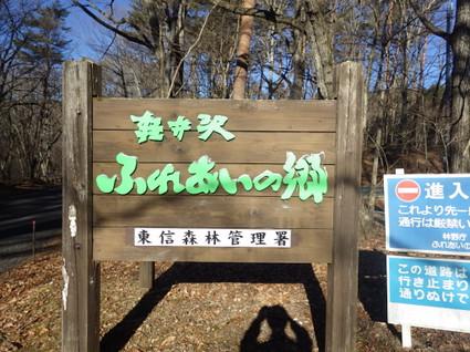 Hanamagariyama0050