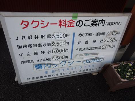 Hanamagariyama0007