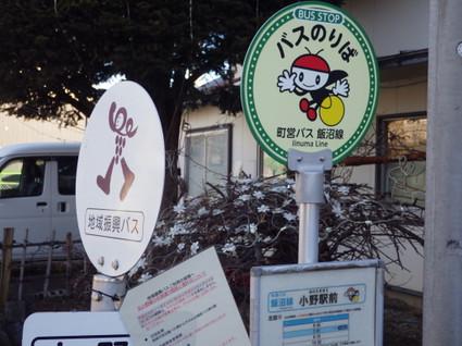 Kiritouyama0010