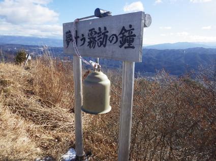 Kiritouyama0104
