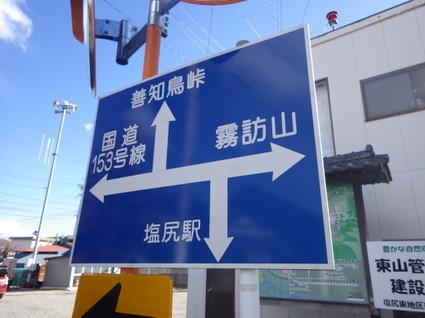 Kiritouyama0190