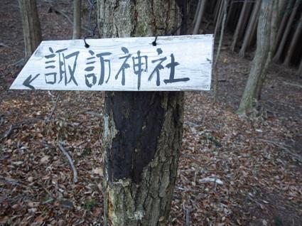 Kosawatoge_bounoore0091