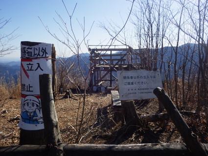 Kosawatoge_bounoore0169