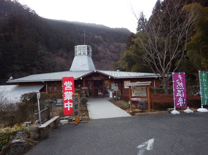 Kosawatoge_bounoore0197