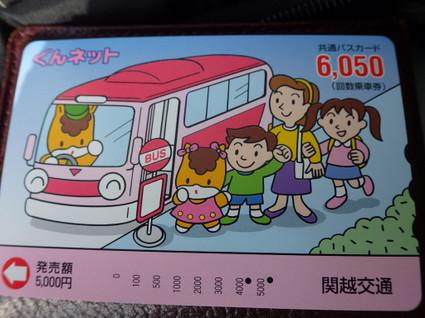 Akagi_arayama0002