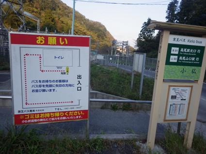 Yuyake_kagenobu0155