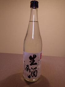 Mitsuboshi_bokko0320