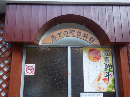 Tougenoyu0187