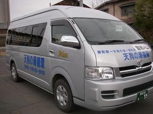 Iwabitsu165