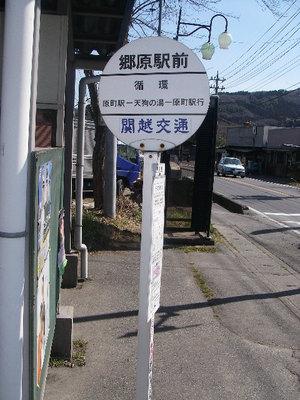 Iwabitsu3