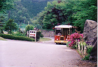 kosuge_bus2