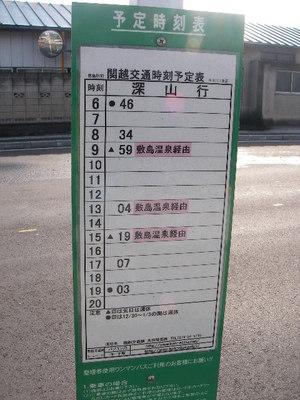 Suzugatake_miyama5