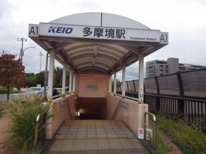Kinunomichi0192
