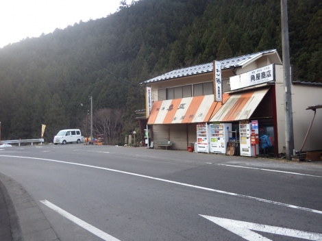 Otake_mitake0005
