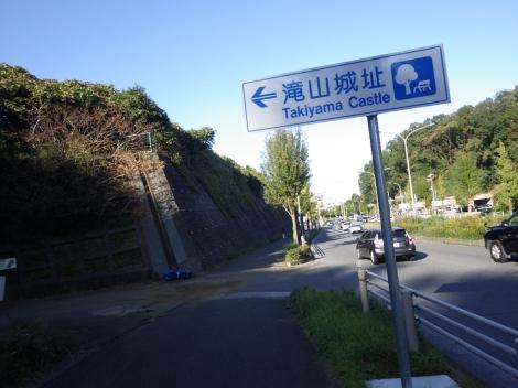 Takiyamajo0064