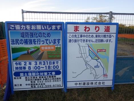Takiyamajo0157